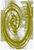 Velanidia – βελανιδιά